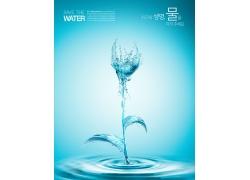 水花环境环保公益海报