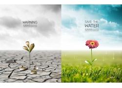 裂开土地和花草环保海报