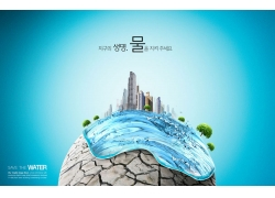 大楼水纹环境环保公益海报