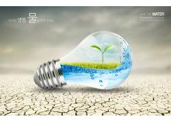 灯炮绿叶环境环保公益海报