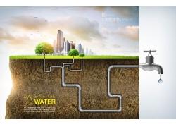 大楼水龙头环境环保公益海报