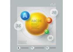 彩色水晶球3D信息图表