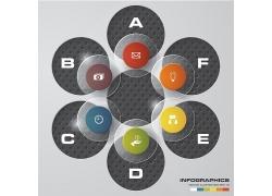 彩色圆形3D信息图表
