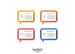 彩色对话框3D信息图表