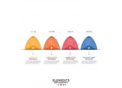 几何3D信息图表