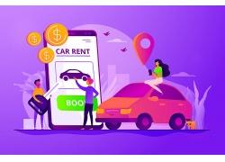 红色的汽车手机紫色海报