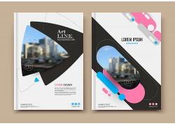 艺术线条封面海报设计