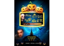 城堡骷髅万圣节海报