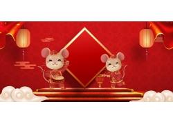 灯笼老鼠新年贺卡