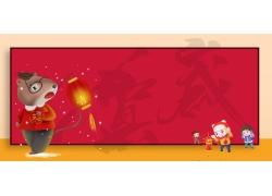 提灯笼鼠年横幅海报