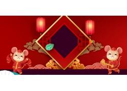 中国结灯笼鼠年横幅海报