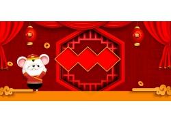 灯笼舞台鼠年横幅海报