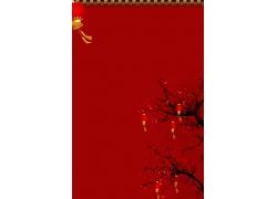 红梅树灯笼背景
