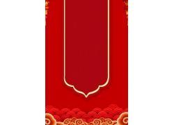 红色灯笼底纹喜庆背景