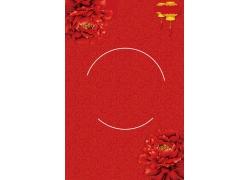 大红花灯笼红色底纹背景