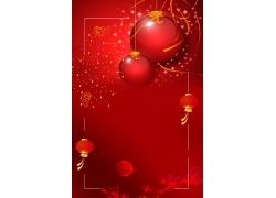 红灯笼金纹红花背景