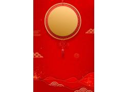 传统中国结喜庆模板