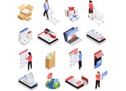 现代简约在线支付全球购3D模拟场景设计图