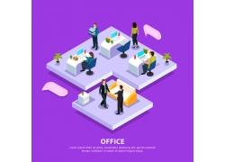 现代简约商务办公室洽谈3D模拟场景设计图
