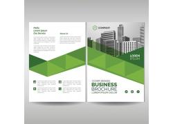 现代简约商务绿色环保企业画册设计模板
