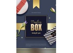 简约现代时尚奢侈风金色幸运魔盒宣传单宣传海报设计模板