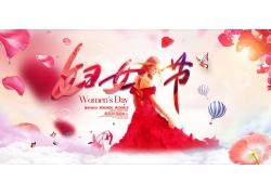 心形38女人节淘宝海报
