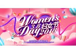 彩色球38女人节淘宝海报