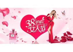 香水美女38女人节淘宝海报