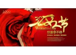 花朵美女38女人节淘宝海报