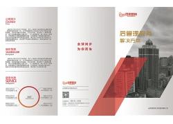 简约现代后管理商务书籍画册宣传单页海报设计模板