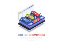 汽车出售网页设计图