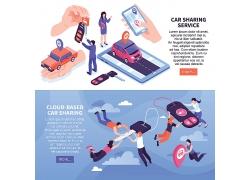 简约商务汽车共享海报设计模板矢量图