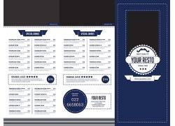 简约蓝色餐厅菜单食谱设计模板矢量图