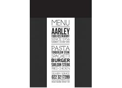 简约黑色白色餐厅菜单食谱设计模板矢量图