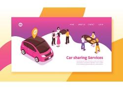 简约商务共享汽车租赁广告海报矢量图