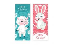可爱快乐开心节日动物欢乐节日卡片小动物卡通动物卡通形象图片