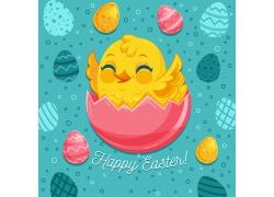 可爱开心孵化小鸡破壳而出小鸡仔小动物卡通动物卡通形象图片