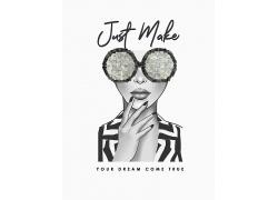 太阳镜广告时尚女孩时尚女性人物酷女孩杂志封面海报广告图片