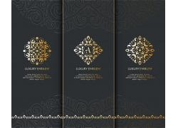 高檔黑金花紋元素背景