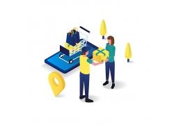 现代商务办公室办公超市卖场客户服务部3D效果图设计图矢量图