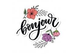 鲜花英文艺术字模板