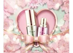 粉色唯美化妆品海报
