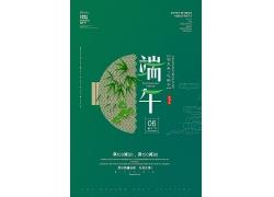 传统节日图