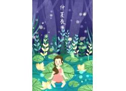 简约清新可爱女孩夏天荷塘荷花乘凉手绘动漫卡通背景海报素材夏天