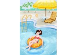 简约可爱女孩沙滩泳池游泳救生圈喝红酒立夏夏季夏天手绘卡通插画