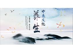 简约大气中医养生文化中国风水墨海报广告宣传海报设计模板