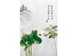 简约大气中国山水画荷花中国风水墨海报广告宣传海报设计模板