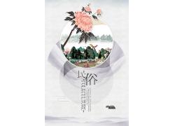 简约大气中国文化民俗中国风水墨海报广告宣传设计模板