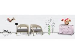 简约简洁北欧格调家具书桌学习桌海报广告宣传设计模板