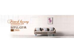简约简洁经典清新法式家具家居用品设计海报广告宣传设计模板